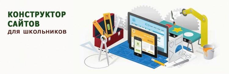 Блог аффилейта - конструктор сайта