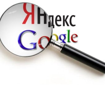 Ускорение индексации гемблинг сайтов
