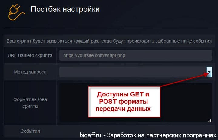 Optionoffers - партнерская программа бинарных опционов