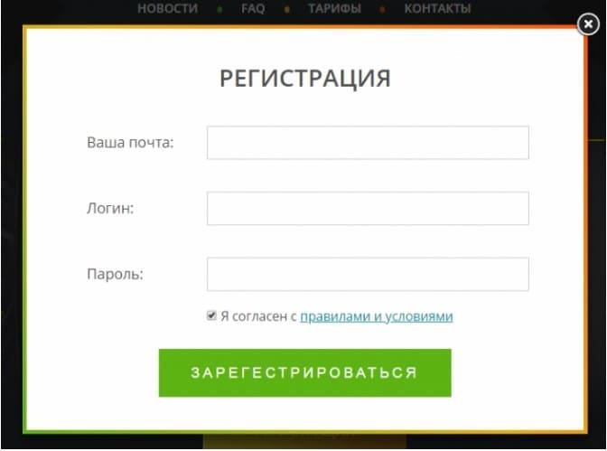 BooM Cash регистрация