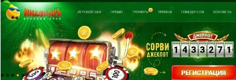 BooM Cash казино