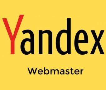 Треугольник Яндекс Вебмастер
